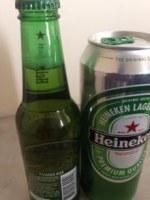 Heineken Dutch Origin