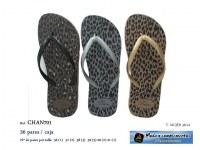 Chanclas leopardo