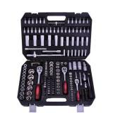 Kraftmax Professional Tool KF-171: Juego de zócalos de 171 PCS (1/4 'y 3/8' y 1/2 ')
