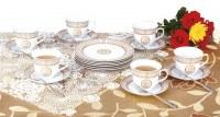 Zillinger ZL 742; Servicio de té para 6 personas Dorado