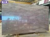Purple Grey Marble Slabs